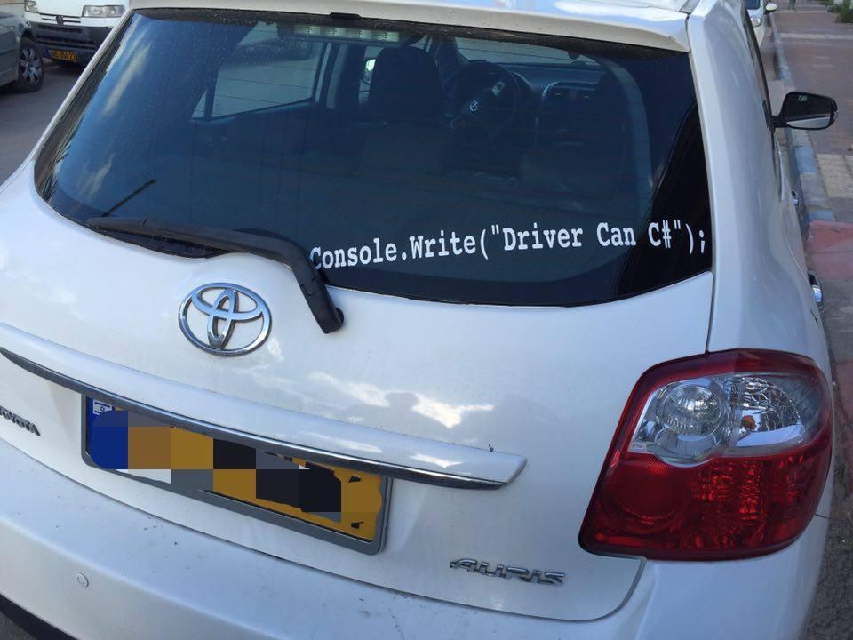 console_wirte_driver_can_c