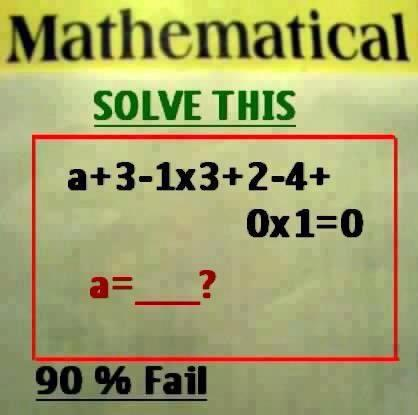 mathematical_test_solve_this