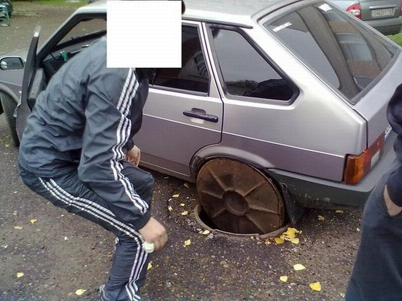 o shit car drunk - Biblipole