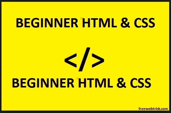 what_is_html